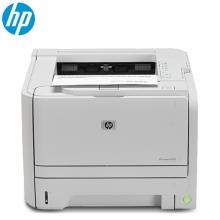 惠普(HP)2035打印机 商用黑白激光打印机