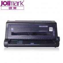 映美(Jolimark)FP528K+营改增增值税发票快递单票据针式打印机 原厂标配-3年送修服务