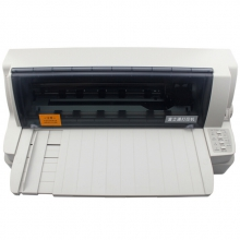 富士通(Fujitsu) DPK800H 针式打印机