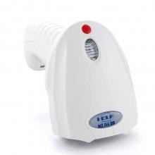 哈尔普(help)有线无线扫描枪条码或二维码扫码枪扫描仪 有线二维码扫屏扫描枪H5e白色微信支付