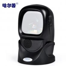 哈尔普(help)激光扫描平台 超市条码枪收款扫描机超市猫眼扫描器扫码器扫描仪 P8e扫描平台黑色