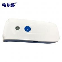 哈尔普(help)有线无线扫描枪条码或二维码扫码枪扫描仪 H7c无线红光屏幕手机微信支付CCD迷你条码扫描枪