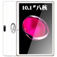 acet/雅声特MZ52八核10.1英寸IPS高清游戏平板电脑 MZ52八核16G前白后白 官方标配