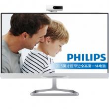 飞利浦(PHILIPS)21.5英寸 一体机电脑(酷睿i3-4030U 4GB 500GB DOS WiFi)16:9全高清 显示屏A222C3WHW