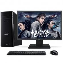 宏碁(Acer)TC780-N91 台式电脑整机(i5-7400 8GDDR4 1T GT720 2G独显 键鼠 win10)21.5英寸