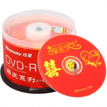 纽曼(Newsmy)DVD-R 16速 4.7G 婚庆系列 桶装50片 刻录盘