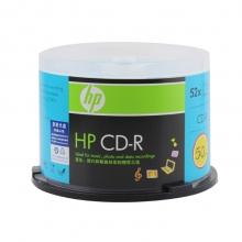 惠普(HP)CD-R 52速 700M 桶装50片 刻录盘