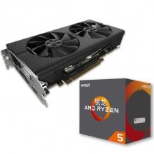 蓝宝石 Sapphire RX570 4G D5 白金版 显卡+锐龙 AMD Ryzen 5 1600X CPU套装