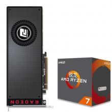 迪兰(Dataland)Radeon RX VEGA 64 8G HBM2 显卡+锐龙 AMD Ryzen 7 1700X CPU套装