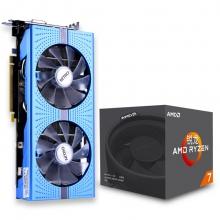 蓝宝石 (Sapphire) RX580 8G D5 超白金 极光特别版 显卡+锐龙 AMD Ryzen 7 1700 CPU套装
