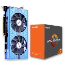 蓝宝石 (Sapphire) RX580 8G D5 超白金 极光特别版 显卡+锐龙 AMD Ryzen 7 1800X CPU套装