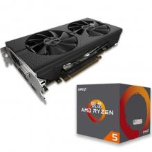 蓝宝石 Sapphire RX570 4G D5 白金版 显卡+锐龙 AMD Ryzen 5 1600 CPU套装