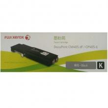 富士施乐(Fuji Xerox)CP405d,CM405df黑色墨粉筒,粉盒,碳粉,耗材