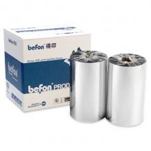 得印(befon)BF-002碳带两支装 110mm*300m碳带 条码打印机专用色带