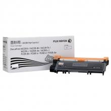 富士施乐(Fuji Xerox)M228b/M268dw/M228z/M268z/P228b/P228db/M228db 高容量墨粉筒 粉盒 碳粉 耗材