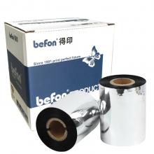 得印(befon)70mm*300m碳带两支装 蜡基碳带 条码打印机专用色带 标签带