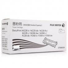 富士施乐(Fuji Xerox)M228b/M268dw/M228z/M268z/P228b/P228db/M228db 标准容量墨粉筒 粉盒 碳粉 耗材