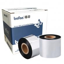 得印(befon)50mm*300m碳带四支装 蜡基碳带 条码打印机专用色带 标签带