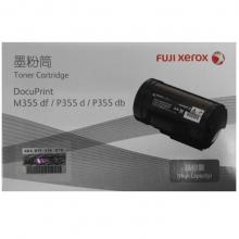 富士施乐(Fuji Xerox)P355d/P355db/M355df高容量墨粉筒,粉盒,碳粉,耗材