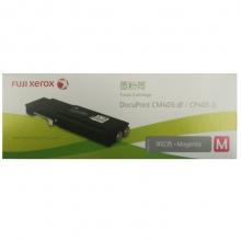 富士施乐(Fuji Xerox)CP405d,CM405df红色墨粉筒,粉盒,碳粉,耗材