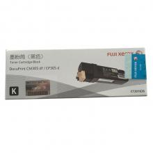 富士施乐(Fuji Xerox)CP305d,CM305df黑色墨粉筒,粉盒,碳粉,耗材