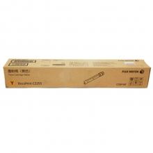 富士施乐(Fuji Xerox)C2255黄色墨粉筒,粉盒,碳粉,耗材