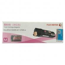 富士施乐(Fuji Xerox)CP305d,CM305df红色墨粉筒,粉盒,碳粉,耗材