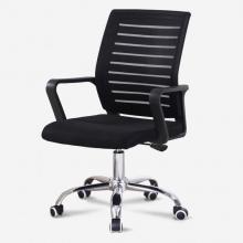 欧奥森 办公椅子家用电脑椅升降人体工学转椅 旋转座椅 会议椅子 护腰 S109-01-全黑