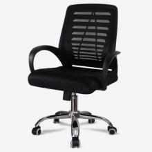 欧奥森 电脑椅 办公椅老板椅子会议职员椅转椅家用网布座椅人体工学椅电竞椅逍遥 S101-02-黑