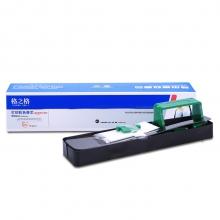 格之格(G&G)NA-DPK700 DPK700带扣色带芯 适用富士通DPK700/710/720/6750/7010/6750P/9500ga pro