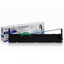格之格(G&G) ND-DPK750 黑色色带 (适用于FUJITSU DPK750/760/750K/760K/770K/760E)