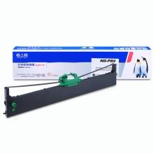 格之格(G&G)ND-PR9 PR-9 色带架 适用南天 PR9/PR9B/PR9+/DM95/DM99/NANTIAN PR9