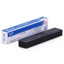 格之格(G&G) NA-T-FP530K 黑色色带芯 适用映美FP530 530K+ 530K+ 530KII 580 590 KY-540K TP-590K