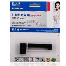 格之格(G&G) ND-ERC05 紫色色带 (适用于EPSON 150Ⅱ/M1501Ⅰ/160/163/164/EC7000/ ERC05Ⅱ等)