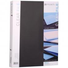 可得优(KW-triO) 加厚资料册插袋文件册活页文件夹 办公册 单只装 W-302 黑色(20页)