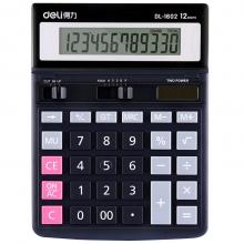 得力(deli)1602 桌上型计算器