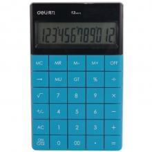 得力(deli)1589 时尚彩色无缝按键平板式计算器 蓝色