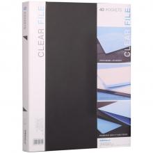 可得优(KW-triO) 加厚资料册插袋文件册活页文件夹 办公册 单只装 W-304 黑色(40页)