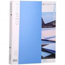 可得优(KW-triO) 加厚资料册插袋文件册活页文件夹 办公册 单只装 W-302 蓝色(20页)