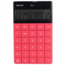 得力(deli)1589 时尚彩色无缝按键平板式计算器 红色