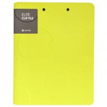 树德(Shuter) A4/双夹办公文件夹 高端资料夹 UT精英系列 U1042W 绿色