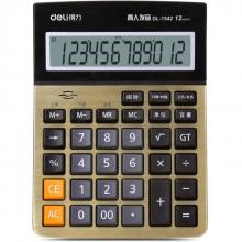 得力(deli)1542A 大屏幕12位语音型计算器 金色 211*154*41mm