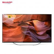 夏普 (SHARP) LCD-70DS8008A 70英寸4K超高清 人工智能语音液晶平板电视机