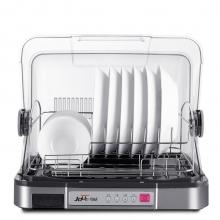 尊威(JOUE) 特价迷你台式立式消毒柜 卧式桌面家用保洁柜 中温烘干C015 小28升 3-8人使用