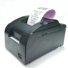 特杰易德 TM210A 76毫米针式收银打印机 POS76mm针打 两三联小票据打印 黑色 USB接口