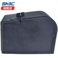 新北洋 (SNBC)北洋BTP-U60 热敏小票打印机 80mm打印宽度厨房打印机 USB