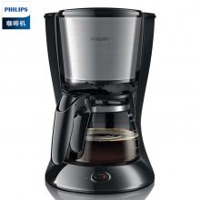 飞利浦(PHILIPS) 咖啡机HD7457 家用全自动咖啡机 咖啡壶 泡茶壶不锈钢外壳