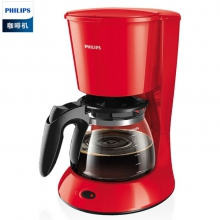 飞利浦(PHILIPS) 家用全/半自动美式滴漏式咖啡机HD7447 咖啡壶煮茶机泡茶壶 红色