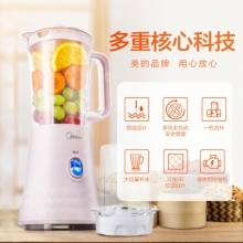 美的(Midea) 料理机 二合一多功能榨汁机搅拌机婴儿辅食(配过滤网)WBL2521H 粉红色