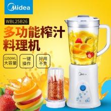 美的(Midea) 料理机 二合一多功能家用榨汁机搅拌机婴儿辅食果汁机WBL25B26 白色